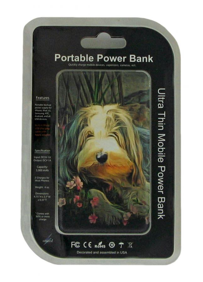 Bearded collie 23-pbk-package