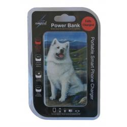 Samoyed power bank package